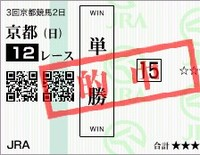 Kyouto12_2